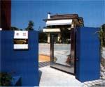 FLEX - привод для распашных ворот или калиток.
