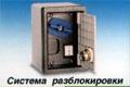 Система разблокировки приводов серии H для рулонных ворот.