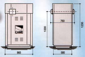 Габаритные размеры шлагбаума GARD G12000